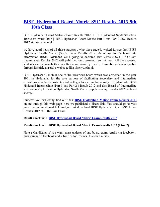 BISE Hyderabad Board Matric SSC Results 2013 9th 10th Class BISE Hyderabad Board Matric eExam Results 2012 | BISE Hyderaba...