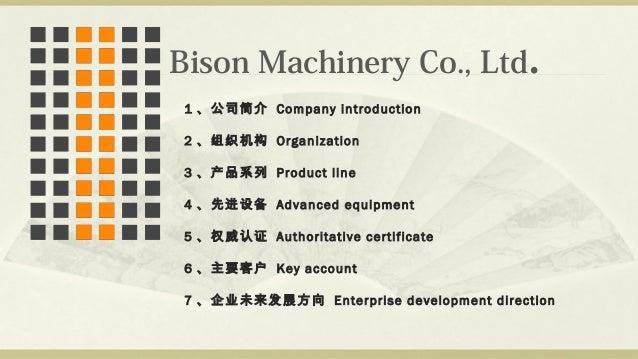 Bison generator Slide 2