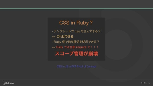 CSS in JS in ERB Proof of Concept