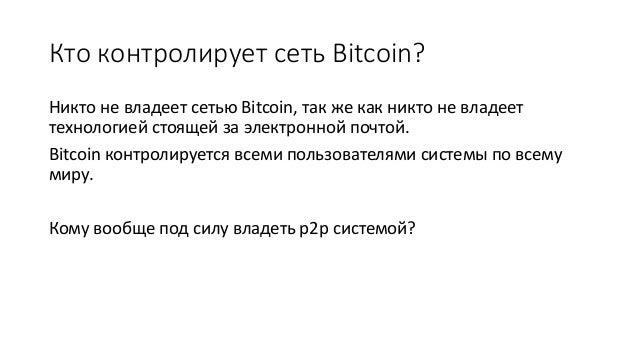 Bitcoin world biz отзывы-9