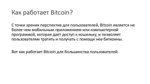 Криптовалюта xrp купить-8