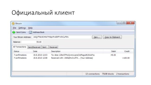 Майнинг двух криптовалют-2