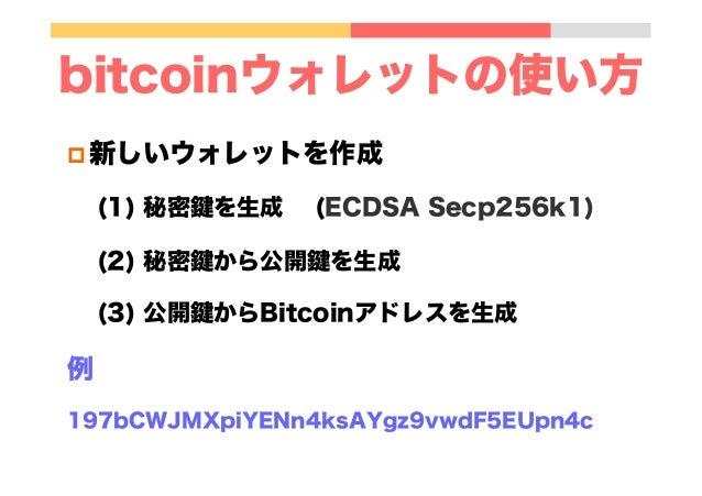 Bitcoin ecdsa secp256k1  :: sysmoyprofer ga