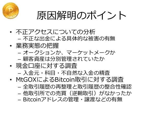 なぜ最初にピザを買えたか Pizza for bitcoins? by laszlo I'll pay 10,000 bitcoins for a couple of  pizzas.. like maybe 2 ...