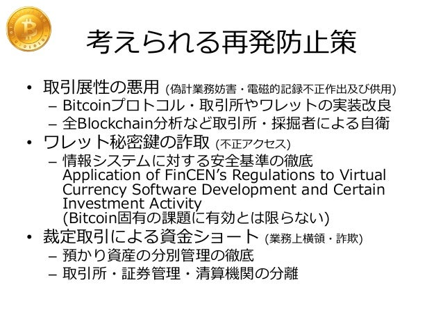 コイン総発⾏行行枚数 (456種類中) 出典: http://nyatla.hatenadiary.jp/entry/20140310/1394453817