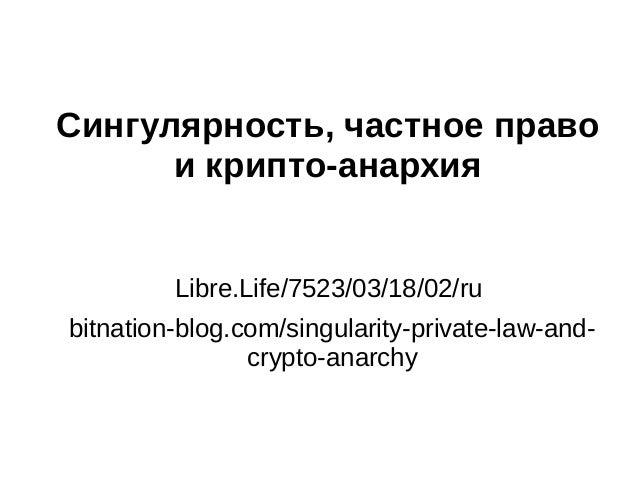 Libre.Life/7523/03/18/02/ru