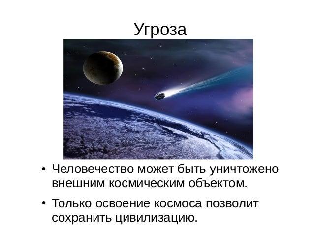 Всемирный Союз