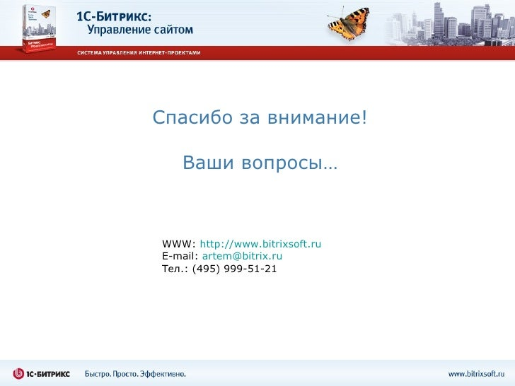 wordpress домен регистрация