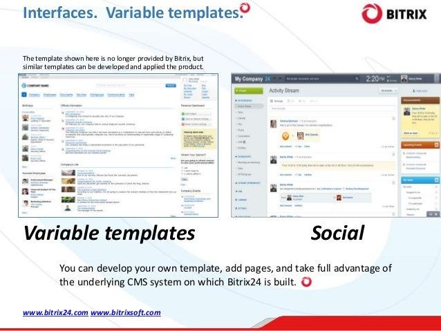 Page templates битрикс почта bitrix24 вход