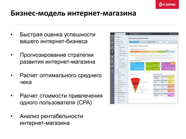 Информация о покупателе