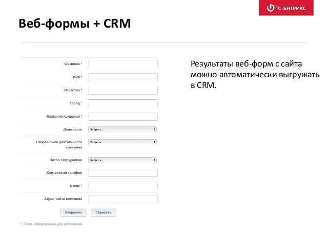 Конструктор отчетов в CRM Дополнительно к 16 стандартным отчетам вы можете создавать любые свои.