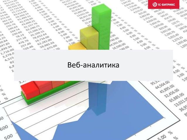 Модуль перевода языковых сообщений служит для перевода административного интерфейса сайта, а также языковых сообщений сист...
