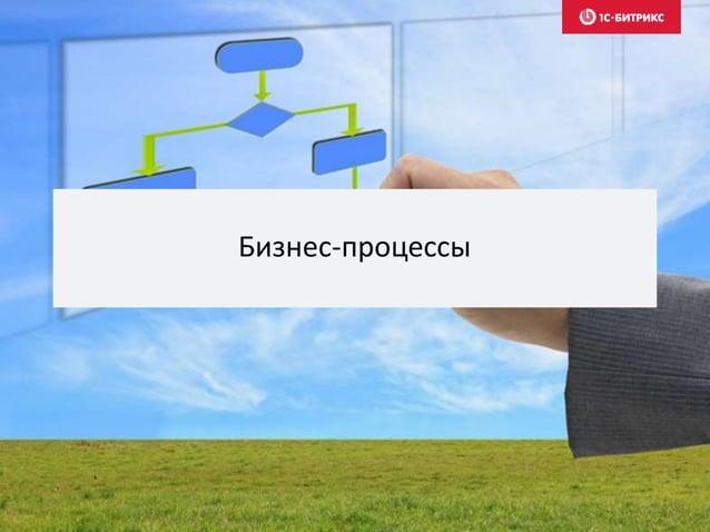 Модуль предназначен для получения почтовых сообщений по протоколу POP3 и выполнения определенных действий в продукте, на с...