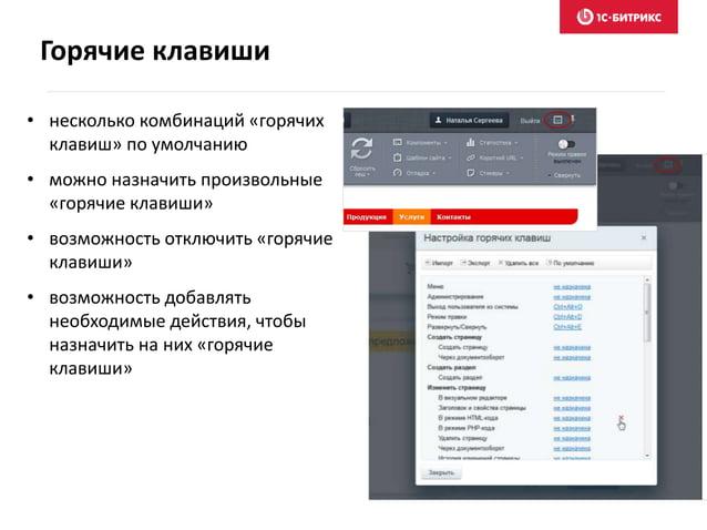 Сколько стоит 1 час? Крупный интернет-магазин с годовым оборотом 1.5 млрд. руб. 210 рабочих дней в году по 10 рабочих часо...