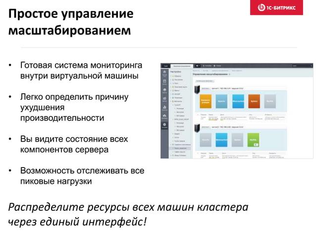 Оценка уровней безопасности веб- проекта «Панель безопасности»