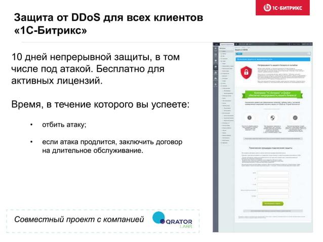 С поддержкой UTF-8 можно вводить и хранить данные на любом языке, к примеру, на русскоязычном сайте вполне можно написать ...