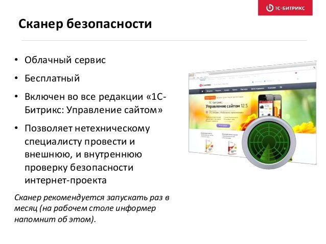 • Руководство по установке • Руководство по интеграции • Руководства пользователя • Руководство по конфигурированию • Онла...