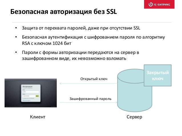 Компания «1С-Битрикс» проводит бесплатное онлайн-обучение и сертификацию пользователей программного продукта «1С- Битрикс:...