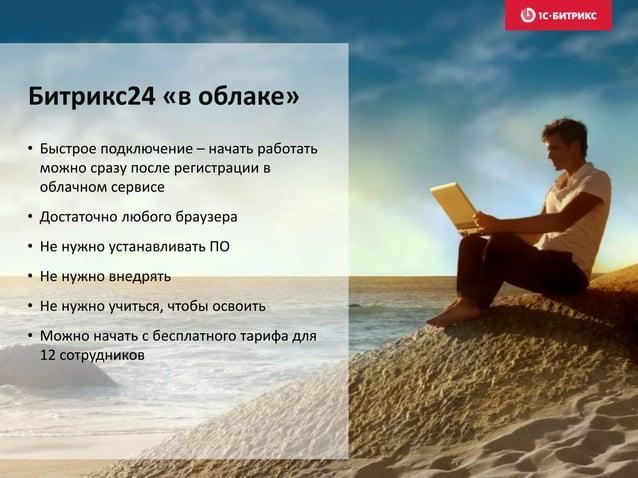 «1С-Битрикс: Управление сайтом» 15.5