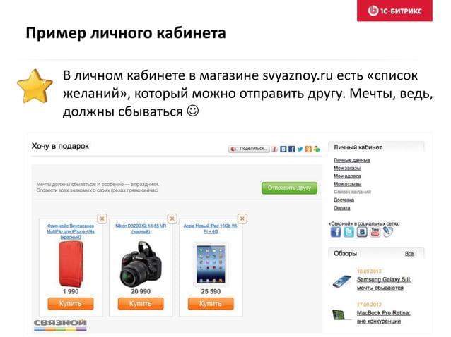 Покупка на Яндекс.Маркете – дополнительный источник заказов