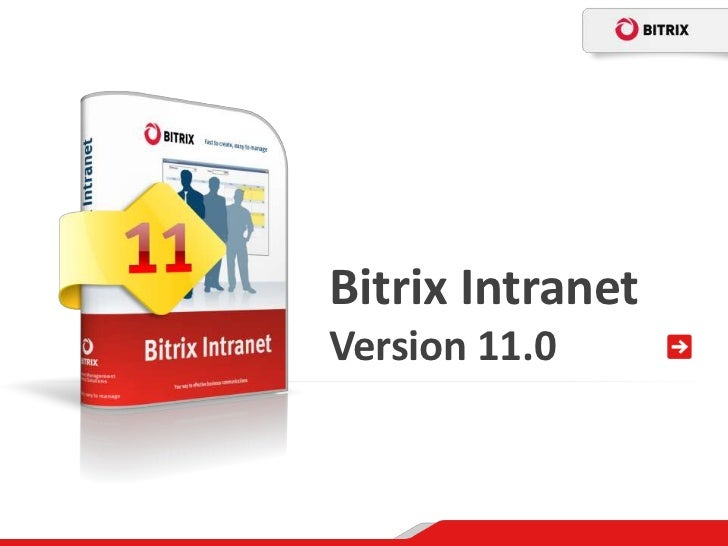 Bitrix IntranetVersion 11.0