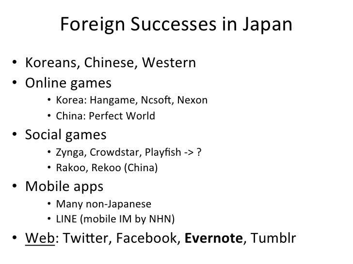 Korea • Outliers    – Blizzard (local opera,on)    – EA/FIFA (partnership)     – League of Legends...