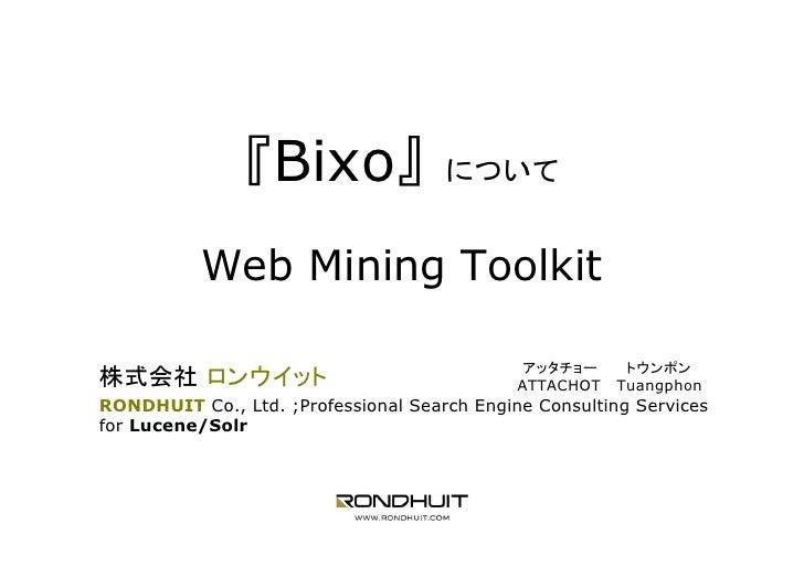 Bixo            Web Mining Toolkit                                               ATTACHOT   Tuangphon RONDHUIT Co., Ltd. ...
