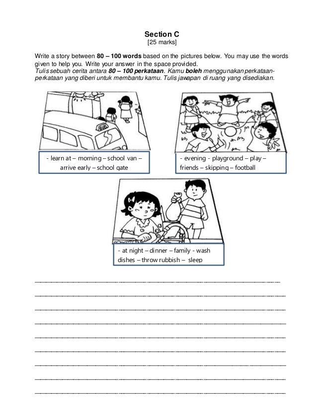 Football Printables Page  Making Learning Fun