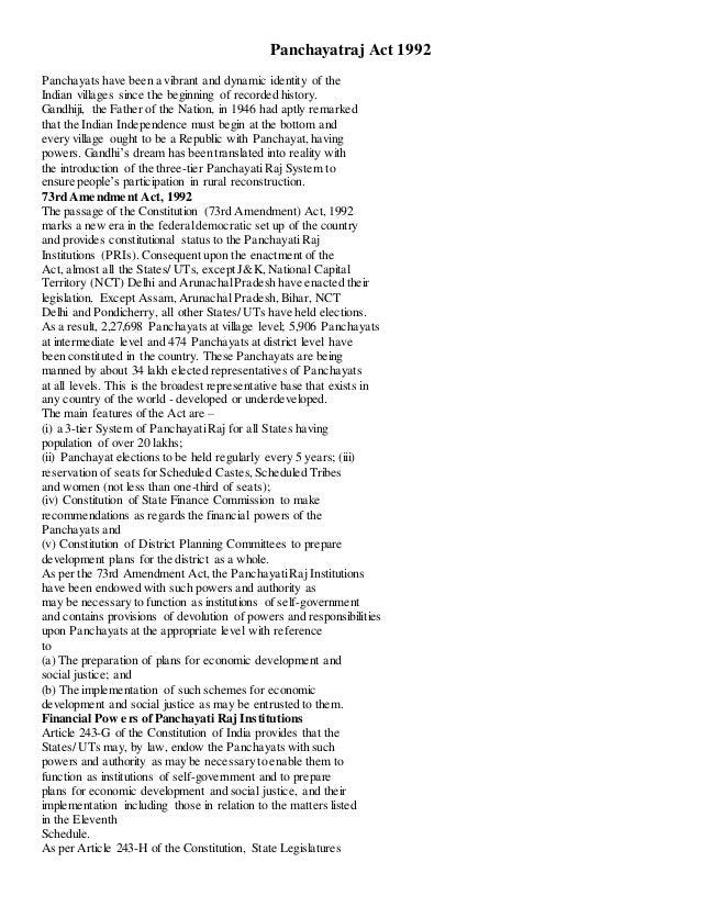 case study on nyaya panchayat