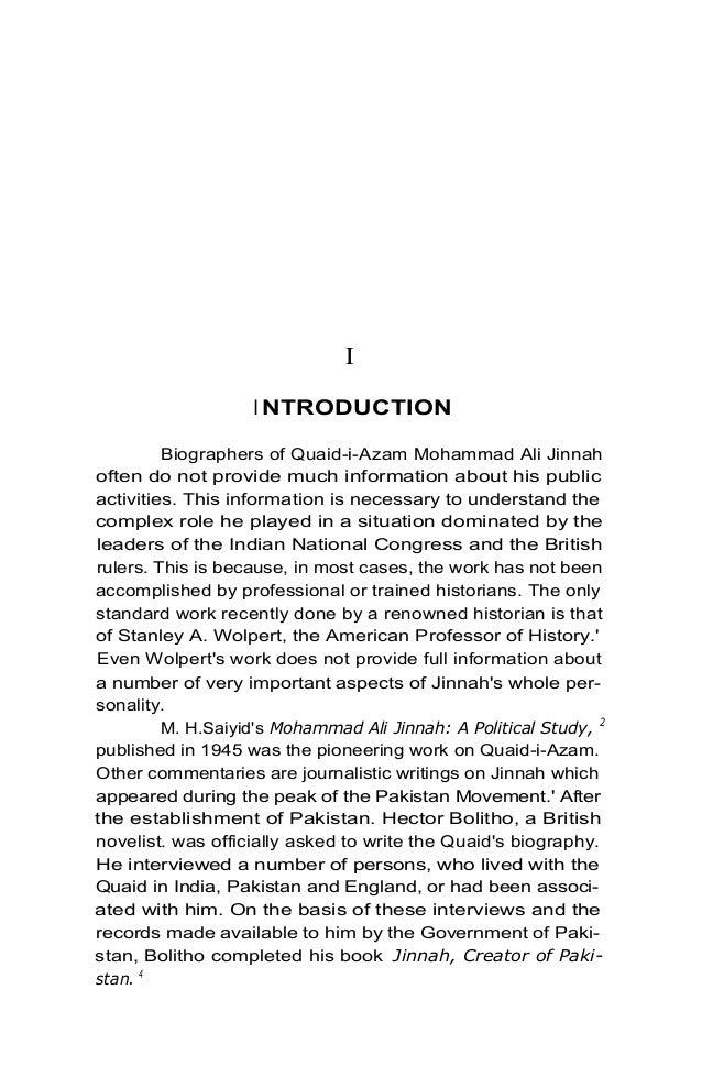 essay on my favourite personality fatima jinnah