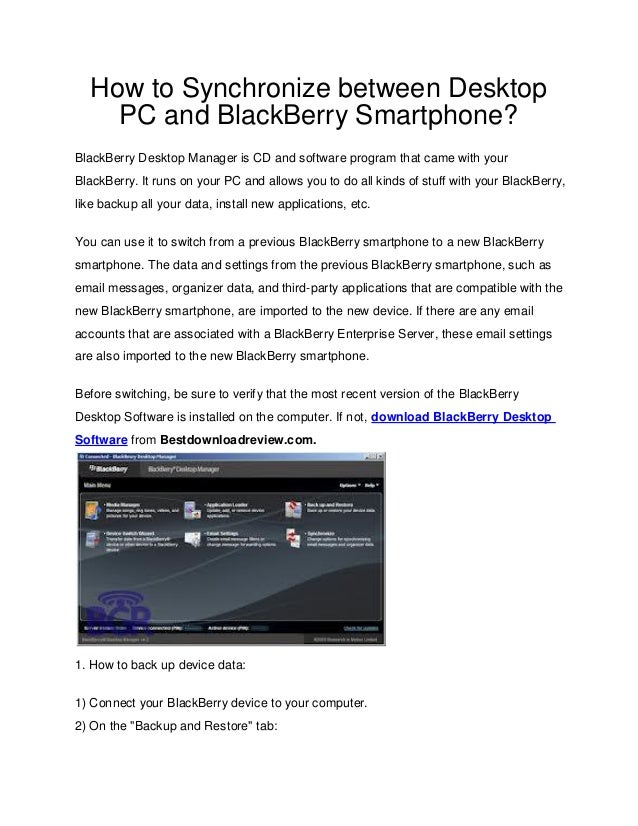 How to Synchronize between Desktop PC and BlackBerry Smartphone?