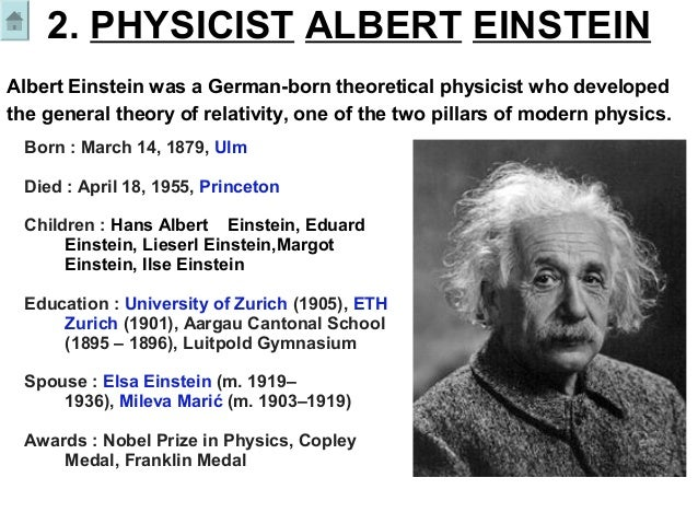 the inventions and theories of albert einstein Albert einstein invented the technology used for an atomic bomb he gave us the special and general theories of albert einstein did not have any inventions.