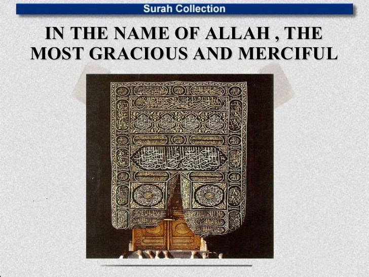 IN THE NAME OF ALLAH , THE MOST GRACIOUS AND MERCIFUL