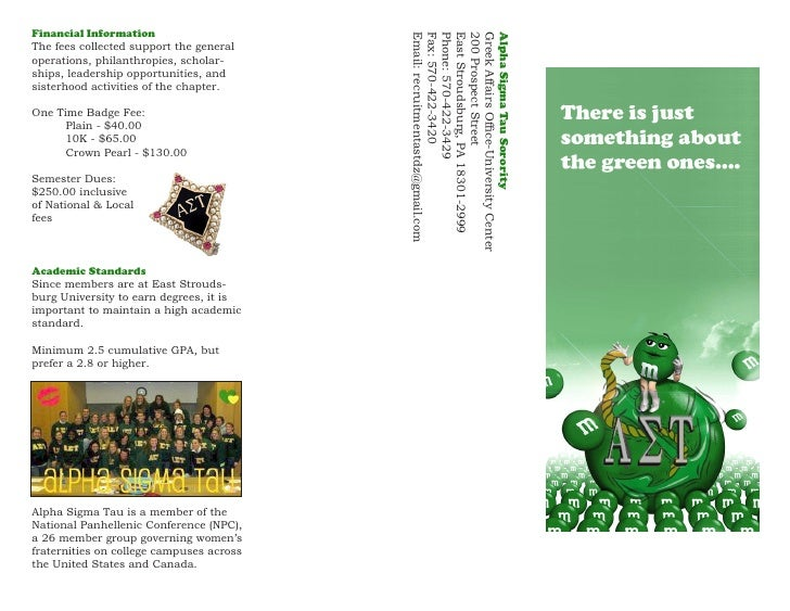 Financial Information                                               Email: recruitmentastdz@gmail.com                     ...