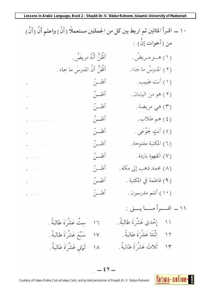 Buku Teks Bahasa Arab Madinah 2