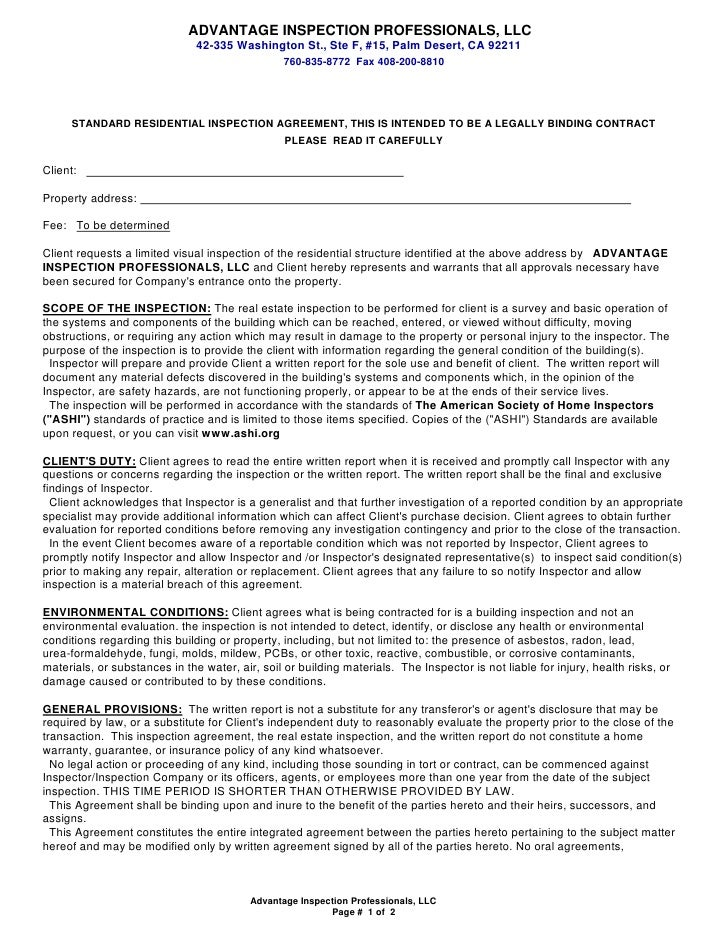 Blank aip inspection agreement