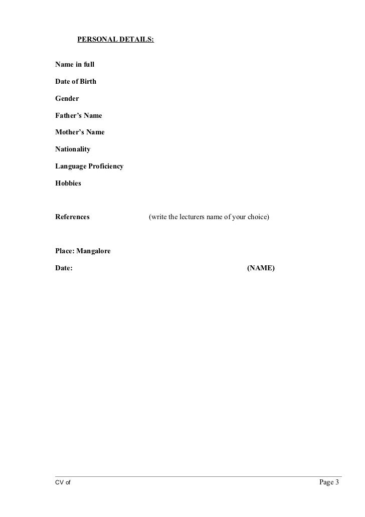 personal resume format ibov jonathandedecker com