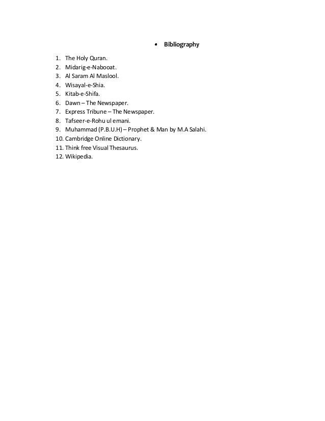 creative writing download in english topics