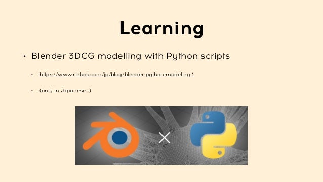 3D Printing by Python scripts and Blender