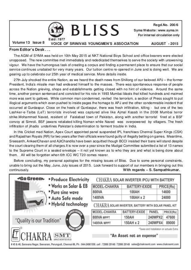 BLISS VOICE OF SRINIVAS YOUNGMEN'S ASSOCIATION From Editor's Desk . . . Regd.No. 200/6 Syma Website : www.syma.in For inte...