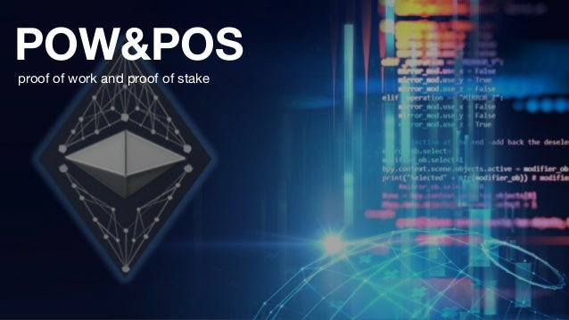 POW&POS proof of work and proof of stake