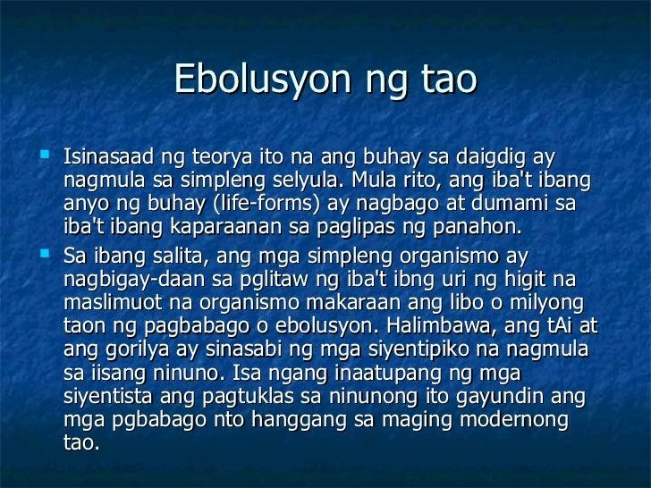 Papago bagong panahon essay