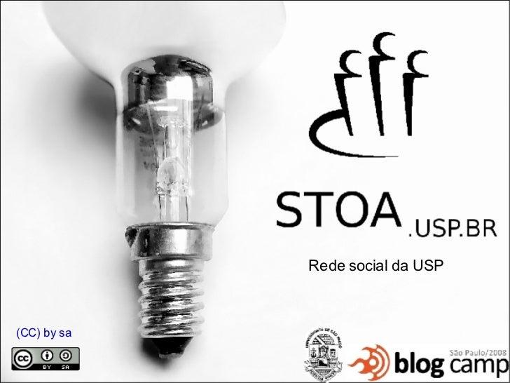 Rede social da USP (CC) by sa