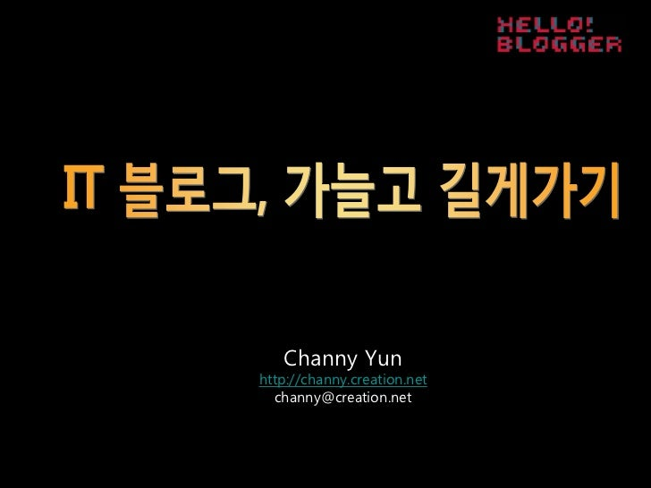 Channy Yunhttp://channy.creation.net  channy@creation.net