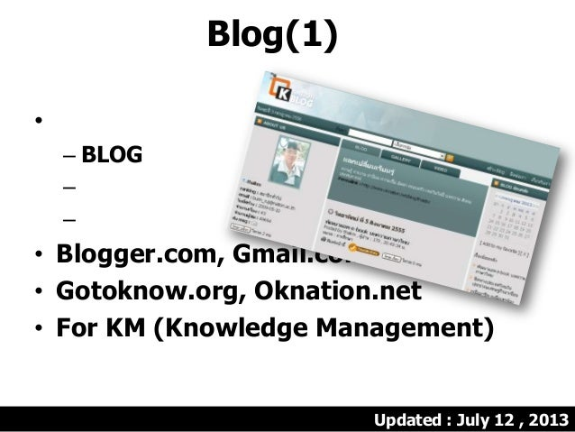 Blog(1) • – BLOG – – • Blogger.com, Gmail.com • Gotoknow.org, Oknation.net • For KM (Knowledge Management) Updated : July ...