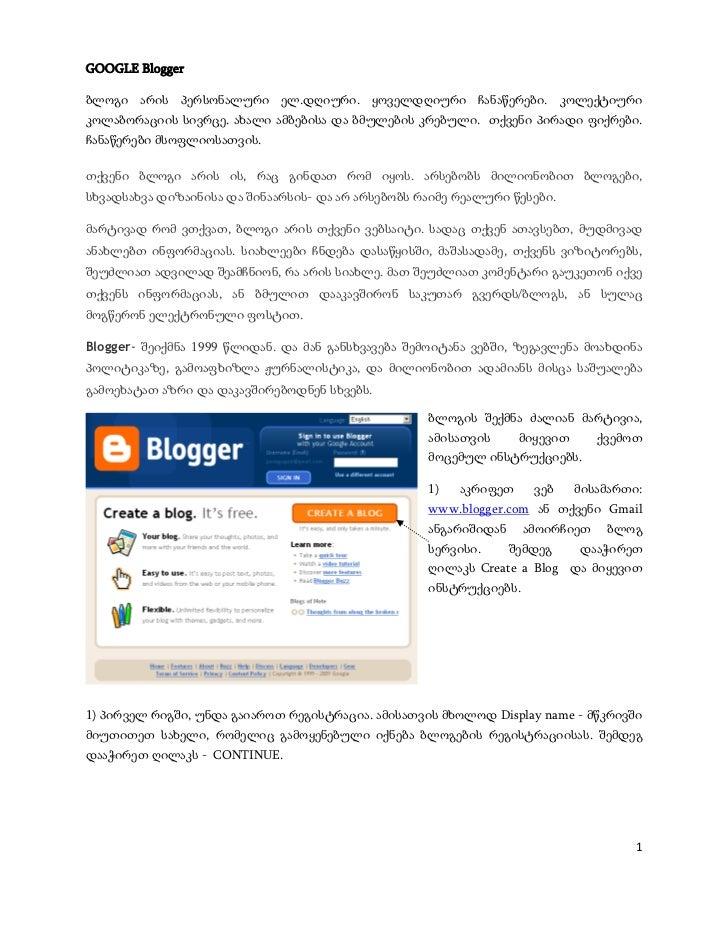 GOOGLE Bloggerბლოგი არის პერსონალური ელ.დღიური. ყოველდღიური ჩანაწერები. კოლექტიურიკოლაბორაციის სივრცე. ახალი ამბებისა და ბ...