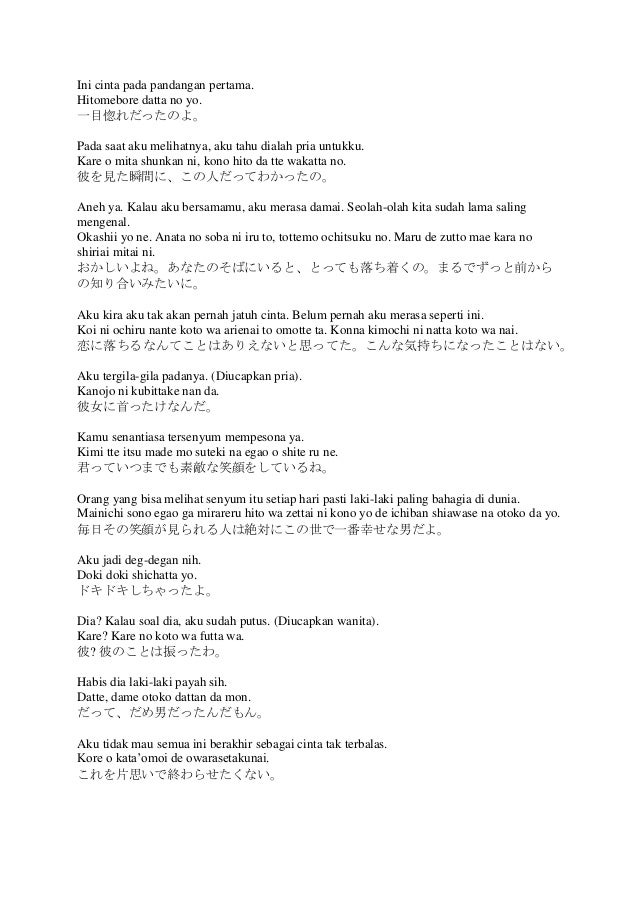 Blog Ungkapan Cinta Dalam Bahasa Jepang