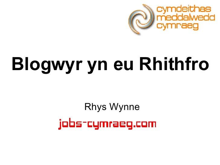 Blogwyr yn eu Rhithfro Rhys Wynne