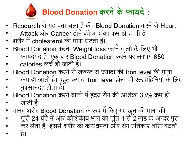 how to raise iron levels for blood donation