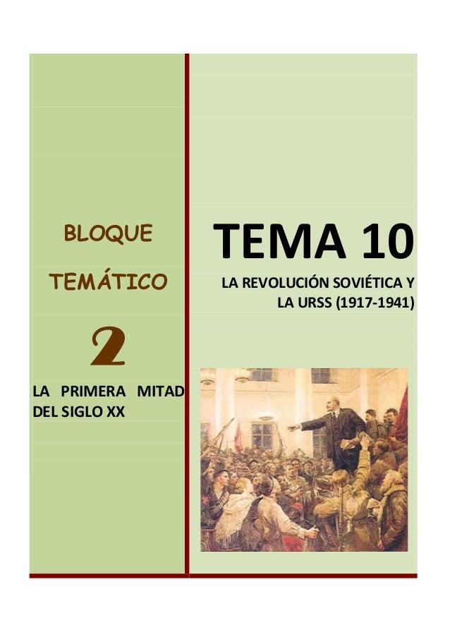 BLOQUE TEMÁTICO 2 LA PRIMERA MITAD DEL SIGLO XX TEMA 10 LA REVOLUCIÓN SOVIÉTICA Y LA URSS (1917-1941)